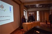 اطلاق التقرير الأول للتقييم المبدئي للزئبق ومركباته في الاردن