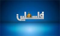 تلفزيون فلسطين يفوز بالجائزة الأولى في الإنتاج التلفزيوني العربي عن قضايا البيئة