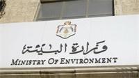 ''البيئة'': انضمام الأردن لمنتدى المعرضين مناخيا ما يزال قيد الدراسة