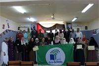 حفل اعلان المدارس البيئية في العقبة